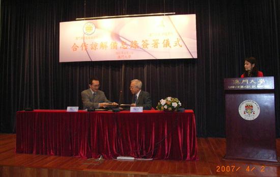 「華龍」與「澳門大學」簽署合作諒解備忘錄